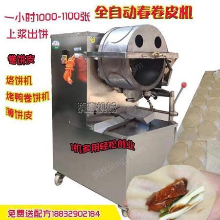 江苏盐城春卷皮机器商用大型设备价格 润豪机械