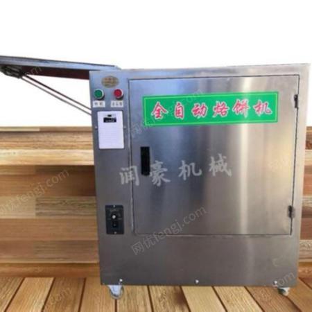 烙筋饼机价格 做饼机械设备 筋饼机厂家润豪机械