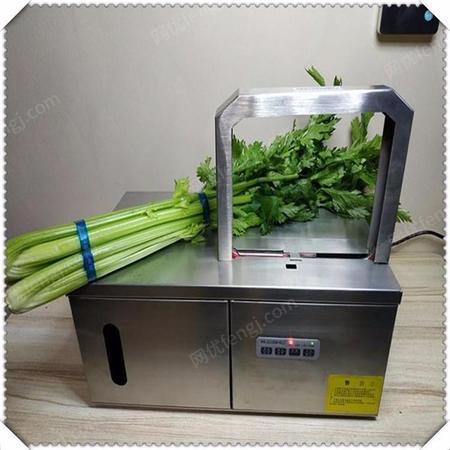 批发冷库捆菜机设备 Wk-2026脚踏式扎菜机 韭黄打捆机价格