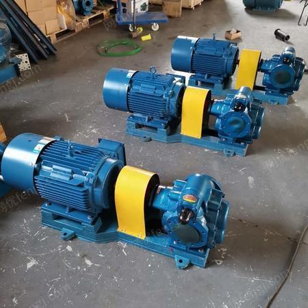 金海泵业 机械设备供油泵 KCB633齿轮油泵 卧式铸铁输油泵 可按需定制