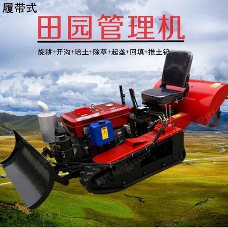 攀枝花芒果园多功能田园管理机 自走式柴油动力旋耕设备 多地形履带式旋耕机
