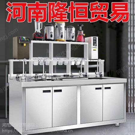 奶茶店机械生产设备/河南隆恒贸易品质优良_奶茶店要