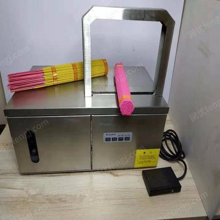 黑龙江批发面条打捆机 opp束带机 儿童挂面扎把机设备