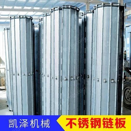 加工304不锈钢输送链板 防腐蚀不锈钢链板 食品清洗流水线输送 厂家直销凯泽机械设备