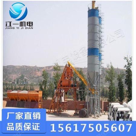 60型混凝土机械设备 HZS60工程混凝土搅拌站 中小型混凝土搅拌站
