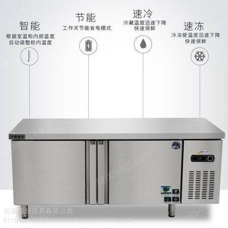 做奶茶要那些设备/河南隆恒贸易种类丰富_奶茶店奶茶设备全套价格_奶茶机械设备