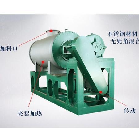 6000升耙式真空干燥设备 誉金机械 7000升耙式真空干燥设备