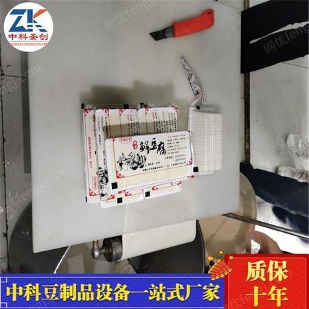 豆腐灌装机器 盒装豆腐机生产线 随州豆制品机械设备厂家