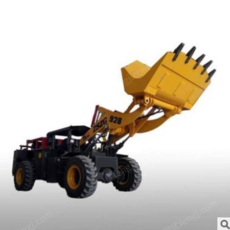 铁矿装载机矿山机械设备 3吨井下铲车质保期一年