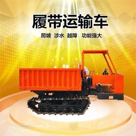 履带式运输车 正丰 机械双履带运输车 山地沼泽路面沙土搬运设备 强劲动力履带运输车