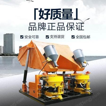 tk700型活塞式湿喷机现货_小型液压混凝土湿喷机_喷浆工程设备