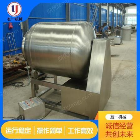 鸡肉滚揉机设备质量保证 诸城友一机械 牛羊肉滚揉机设备生产厂家