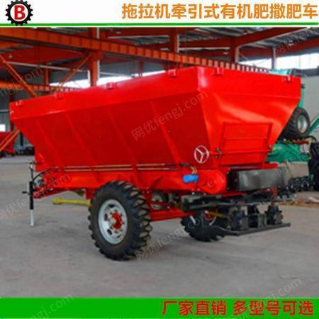 供应DFC-12000型农用撒粪设备 大田用撒粪设备 宾利机械