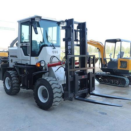 供应出售 3吨四驱工程越野叉车 运输搬运设备 华科机械