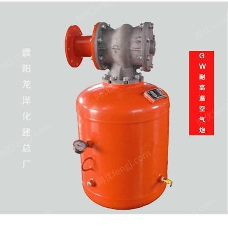 生物发电厂疏通设备供应 龙泽机械 炉仓疏通设备批发