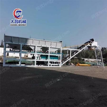 现货工厂厂家供应 大型稳定土拌和站 稳定土拌和站设备 稳定土拌和站价格