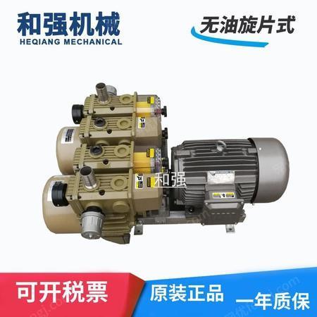 真空泵 HZB80-SS-VB-03复合型 气泵 风泵气体传输泵 印刷 食品 制药 电子机械行业用