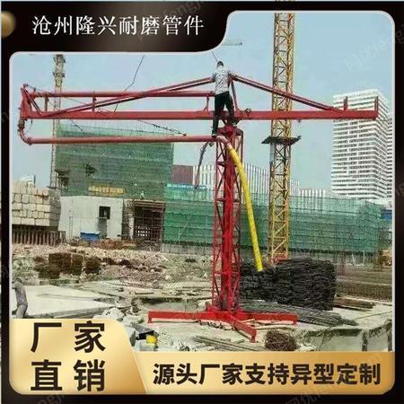 源头厂家生产移动式 塔式 手动12米15米框架式布料机 内爬式 液压式18米圆筒布料机机械设备