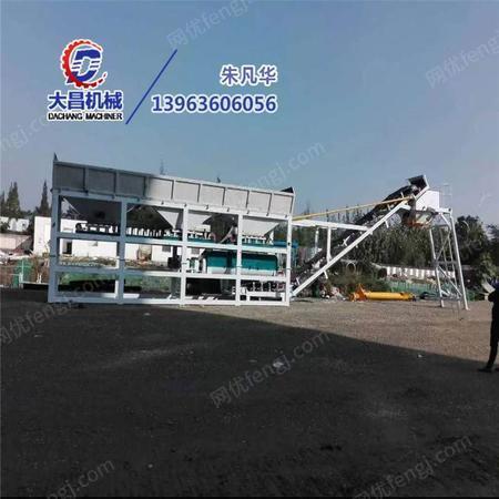 长期供应路面厂拌设备 稳定土拌和站 安丘大昌机械