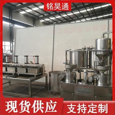 制豆腐机器 豆制品加工设备 豆制品机械厂家