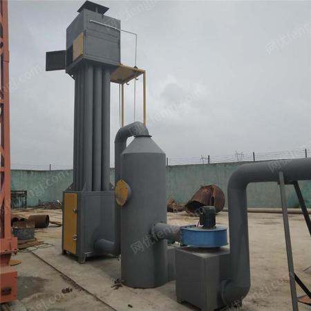 君雷机械 废气烟雾处理成套设备 燃煤锅炉烟雾处理 生产定制