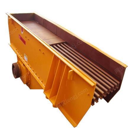 给料机厂家 振动给料机 给料机机械设备 矿山机械 矿用给料机 震动给料机 鑫运振动给料机