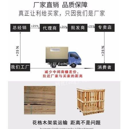 大型水果烘干设备批发 旭众机械 商用水果烘干设备私人订制