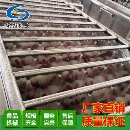 利特机械 红枣加工成套设备加工厂 连续式红枣加工成套设备制造商