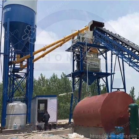 搅拌均匀 出料块混凝土机械设备供应安徽搅拌机械厂商 中泰重工