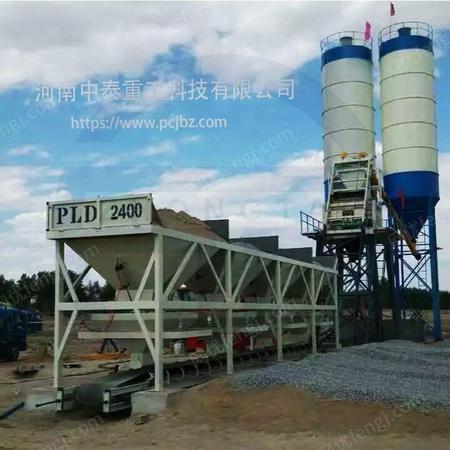 中泰重工 中型搅拌设备厂商电话筑路机械搅拌设备提供商
