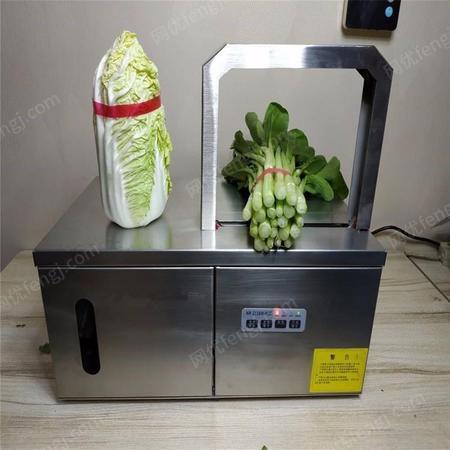 批发零售扎菜机型号 不含胶青菜扎把机设备 蒜黄打捆机