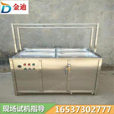 油皮机 方盘豆制品加工设备 酒店豆皮机 器 金迪机械