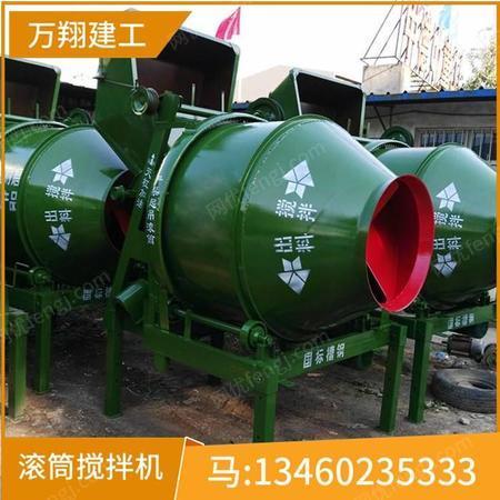 工程建筑机械设备 JS1500型混凝土搅拌机 效率高的强制式搅拌设备 实在价格