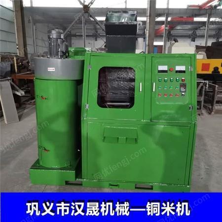 汉晟 现货小型电子线处理铜米机 铝线铜米机械 干式铜米机设备