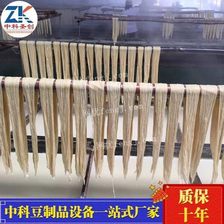 手工豆油皮机价格 小型腐竹机械设备 湛江豆制品机械油皮机上门安装
