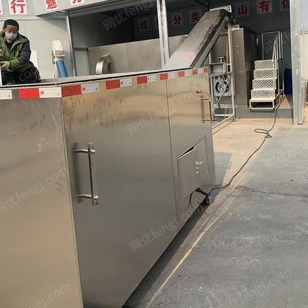 唐山厨余垃圾粉碎机 垃圾分类分拣机械设备 供应厨余垃圾处理设备