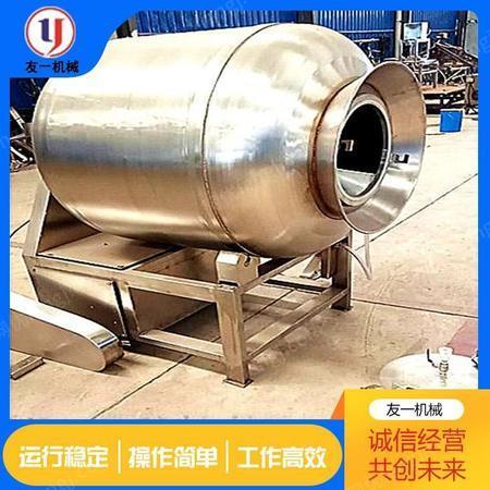 牛羊肉滚揉机设备厂家直销 小型滚揉机设备质量保证 诸城友一机械