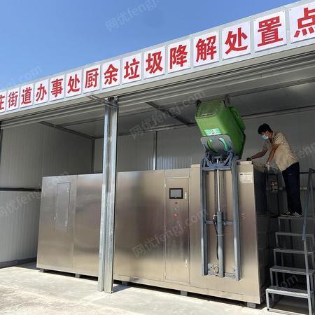 南京餐厅家用处理器 垃圾分类分拣机械设备 商用厨余垃圾处理设备