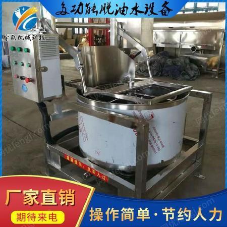 全自动不锈钢脱水机 脱油机 大容量甩干机 脱油脱水设备