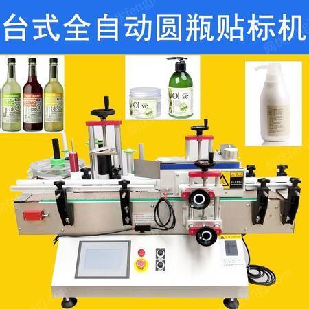 购买不干胶标贴标机 台式贴标机 自动贴标签设备 贴标机械设备批发