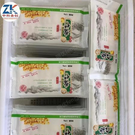 大型盒装豆腐机 豆制品机械设备 义马全自动内酯豆腐机厂家
