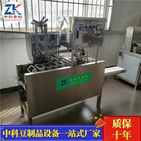 盒装豆腐机生产厂家 自动盒装内酯豆腐机 辽阳豆制品机械设备价格