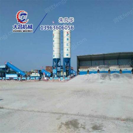 混凝土拌合站_大昌机械_建筑机械设备_供应商品牌商