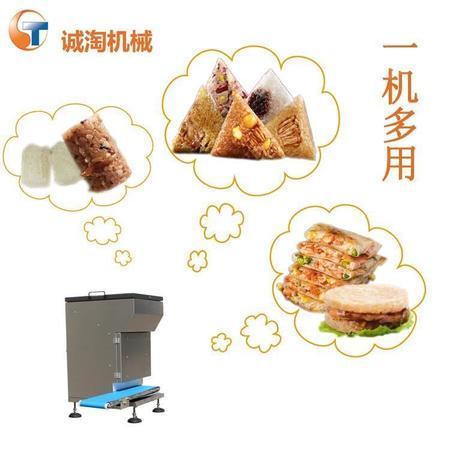 河南诚淘机械 糯米鸡设备 糯米鸡生产线 厂家直销全国联保