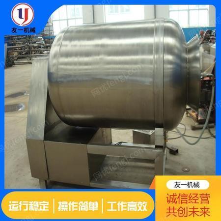 变频滚揉机设备价格 诸城友一机械 鸡肉滚揉机设备生产厂家