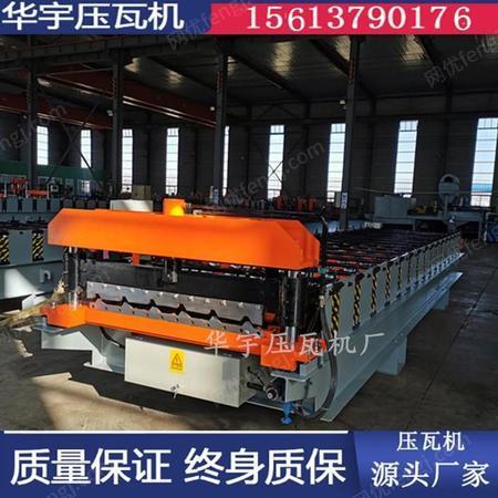 华宇压瓦机厂 供应彩钢压瓦机 重型压瓦机器 840压瓦机 导柱剪切压瓦机械 彩瓦生产机器设备