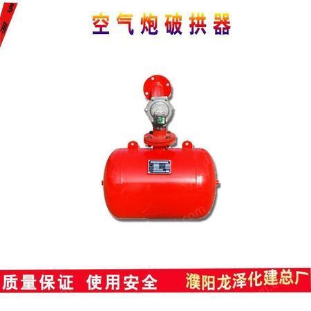 发电厂疏通设备批发 龙泽机械 铁矿疏通设备加工生产