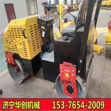 小型压实机械 手扶式双缸轮压路机 一吨压路机