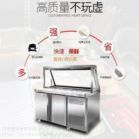 奶茶店机械设备_河南隆恒_奶茶店的基本设备费用_茶饮设备