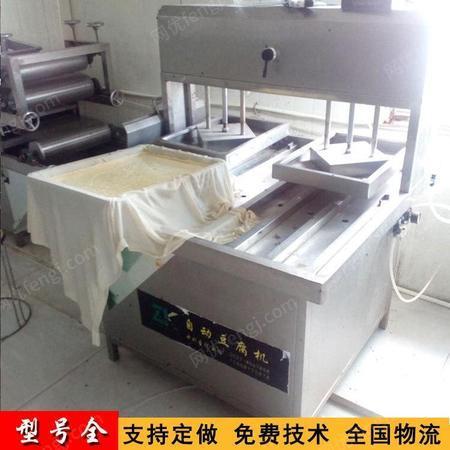 江门大豆腐机器 全自动豆腐加工机价格 豆制品机械设备厂家